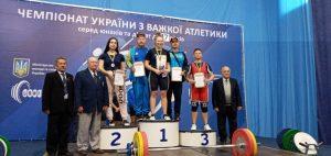 В с. Поляна Закарпатської області з 28 вересня по 3 жовтня 2020 року проходив чемпіонат України серед юнаків та дівчат до 17 років з важкої атлетики.