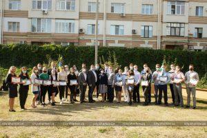 25 вересня 220 року у Київському районі нагородили переможців конкурсу «Молода людина року»