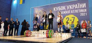 З 3 по 7 березня 2021 року в місті Луцьк відбувся Кубок України з важкої атлетики серед чоловіків та жінок, на якому харківські спортсмени завоювали десять нагород, а також встановили рекорди України. Участь в змаганнях приймали близька 200 спортсменів з 21 регіону країни. За підсумками змагань збірна Харківської області завоювала 4 золоті, 3 срібні та 3 бронзові медалі. Найкраще виступили жінки, які в командному заліку посіли перше місце. Переможницями Кубку України стали: