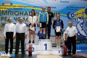 З 07 по 12 червня 2021 року в м. Хмельницький відбувся чемпіонат України з важкої атлетики серед чоловіків та жінок.